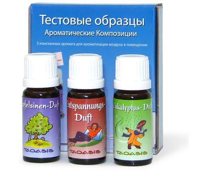 """Пробник ароматических добавок Venta """"3 в 1"""" апельсин-успокоительный-эвкалипт, фото 1"""