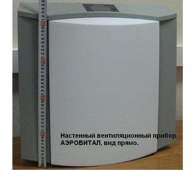 Установка приточно-вытяжная Siegenia Aerovital, фото 5