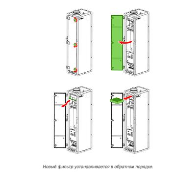 Фильтр пылевой EU9 235×260 для ПВУ-500,600, фото 2